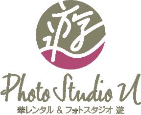 華レンタル&フォトスタジオ遊