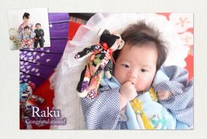 rakuのコピー