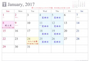 calendar-sim-a4-2016